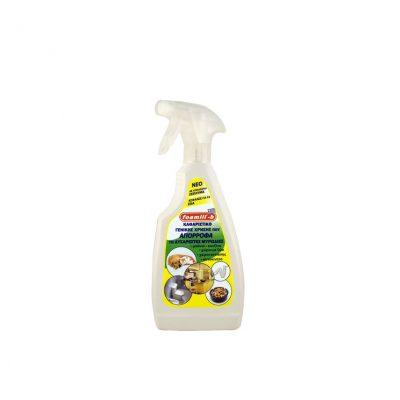 ΚαθαριστικόFoamill bΓενικήςΧρήσηςγιαδυσάρεστεςμυρωδιές